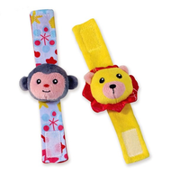 Savanna Wrist Rattle Set