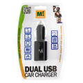 Standard Dual USB Port Car Charger Adaptor for Normal Use-Charge 2 Devices at once- BLACK