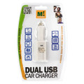 Standard Dual USB Port Car Charger Adaptor for Normal Use-Charge 2 Devices at once- WHITE