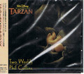 Tarzan: Two Worlds (JP Import)