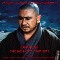 Zatoichi: The Best Cuts: 1967-1973