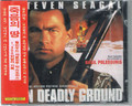 On Deadly Ground (Japan CD)
