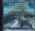 Everest (promo CD)