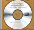 Kingdom of Heaven (promo CD)