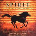 Spirit: Stallion of the Cimarron (used CD)