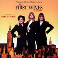 First Wives Club, The (used CD)