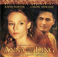 Anna and the King (new CD)