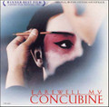 Farewell My Concubine (used CD)