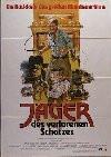 Raiders of the Lost Ark (Jäger des verlorenen Schatzes (R 1980s))