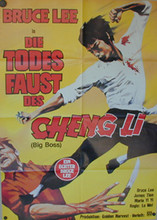 Big Boss aka Fists of Fury (Todesfaust des Cheng Li, Die)