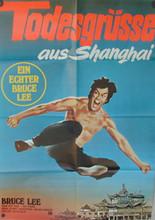 Big Boss aka Fists of Fury (Todesgrüsse aus Shanghai)