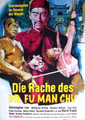 Vengeance of Fu-Man-Chu, The (Rache des Dr. Fu-Man-Chu, Die)