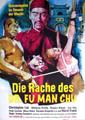 Vengeance of Fu-Man-Chu, The (Rache des Dr. Fu-Man-Chu, Die)