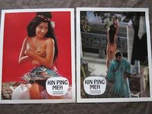 (Kin Ping Meh - Chinesischer Liebesreigen) (Kin Ping Meh - Chinesischer Liebesreigen)