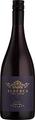 Alberca Pinot NOir