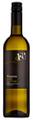 Garganega Pinot Grigio, Ancora, DOC Garda 2019