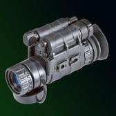 NYX-14 GEN 2+ ID MG Multi-Purpose Night Vision Monocular by ARMASIGHT