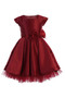 Princess Collection Beautiful Satin Dress With Tulle Skirt