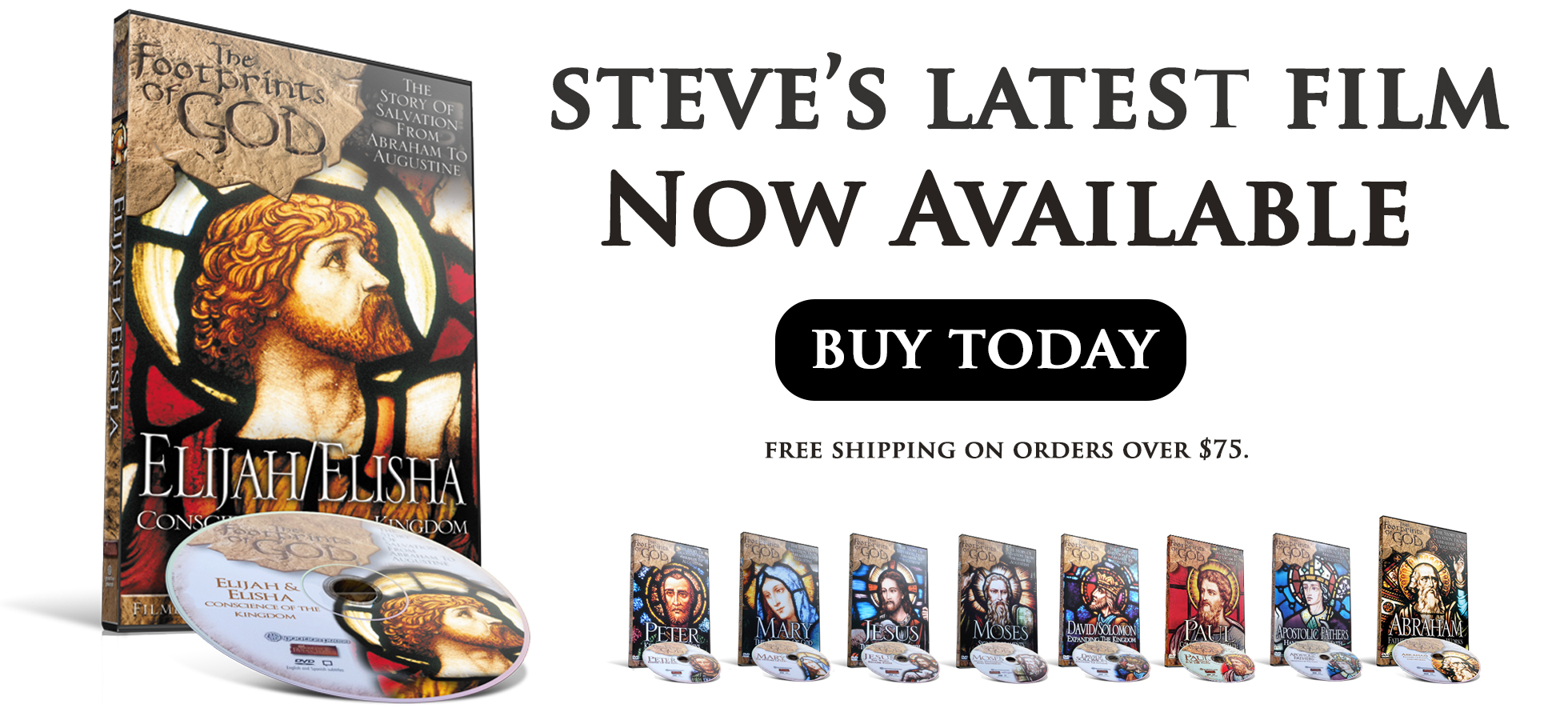 Steve's Latest Film Now Available