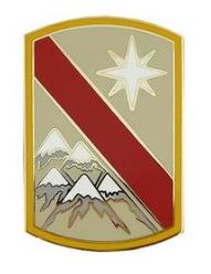 43rd Sustainment Brigade Combat Service Identification Badge (CSIB)