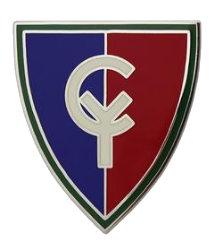 38th Infantry Division Combat Service Identification Badge (CSIB)