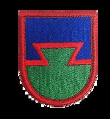 Tactical Air Control Patrol Patch- color