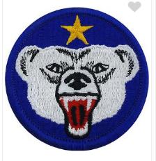 U.S. Army Alaska Defense Command Patch- color