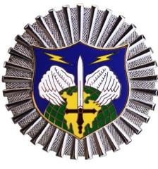Air Force Crest: Norad with Sunburst