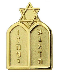 Navy Collar Device: Jewish Chaplain- each