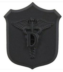 Marine Corps Collar Device: Dental - black metal
