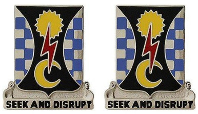Army Crest 109th Military Intelligence Battalion: Seek and Disrupt- pair