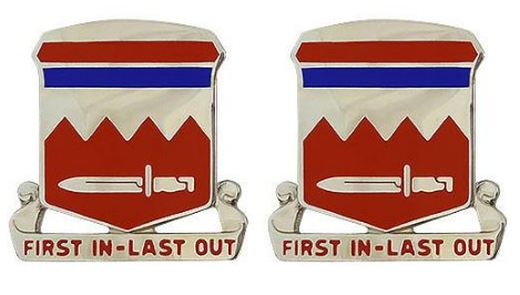 Army Crest 65th Engineer Battalion First In
