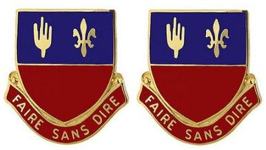 Army Crest: 161 Field Artillery - Faire Sans Dire- pair