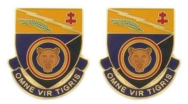 Army Crest: 162nd Infantry Brigade - Omne Vir Tigris- pair