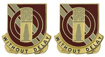 Army Crest: 25th Support Battalion - without Delay- pair