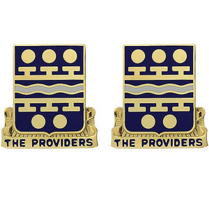 Army Crest: 266th Quartermaster Battalion - The Providers- pair