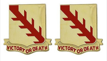 Army Crest: 32nd Cavalry Regiment - Motto: Victory or Death- pair