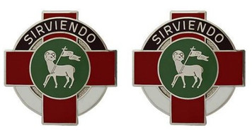Army Crest: 369th Combat Support Hospital – Sirviendo- pair