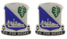 Army Crest: 442nd Infantry Regiment - Go for Broke- pair