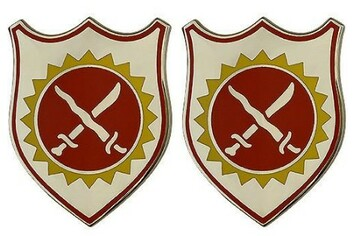 Army Crest: 4th Field Artillery- pair
