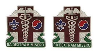 Army Crest: 65th Medical Brigade - Da Dextram Misero- pair