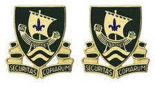 Army Crest: 709th Military Police Battalion - Securitas Copiarum- pair