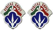 Army Crest: 88th Regional Support Command - Veritas Caput- pair