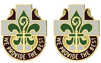 Army Crest: MEDDAC Fort Polk (Hospital) - We Provide The Best- pair