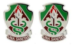 Army Crest: Public Health Command - Una Sanitas- pair