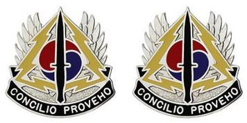 Army Crest: Special Operations Command Korea - Concilio Proveho- pair