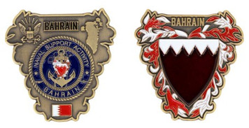 Coin: Naval Support Activity Bahrain Crest