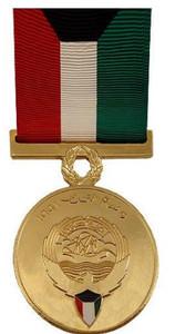 Full Size Medal: Kuwait Liberation Kuwait - 24k Gold Plated