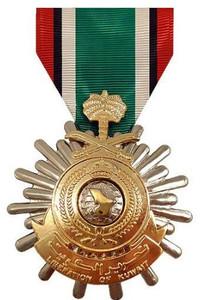 Full Size Medal: Kuwait Liberation Saudi - 24k Gold Plated