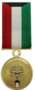 Miniature Medal: Kuwait Liberation Government of Kuwait - 24k Gold Plated